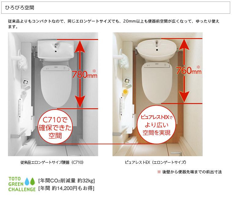 トイレ空間2