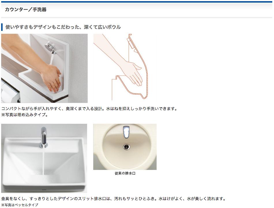 (商品オプション)手洗器